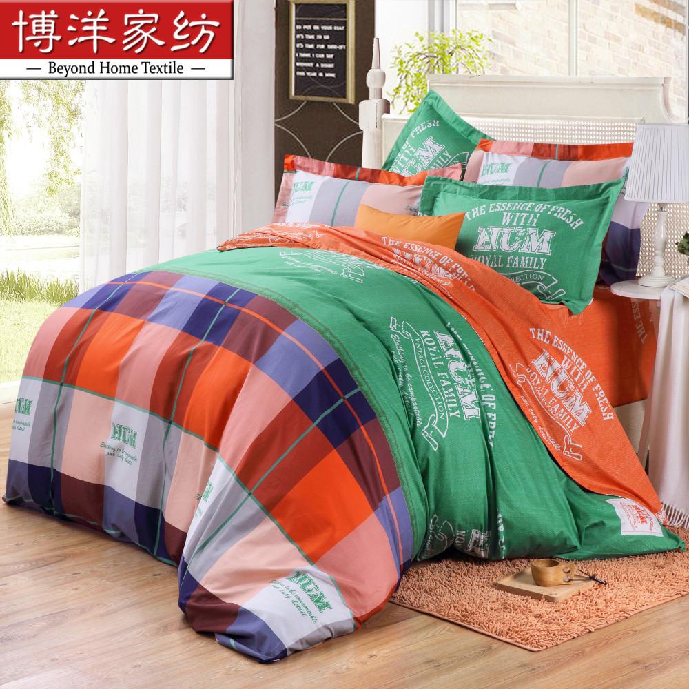 博洋美式乡村活性印花床单式简约风床品件套四件套