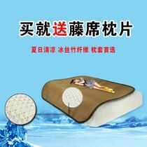 一等品涤棉乳胶长方形 DJ-G018枕头