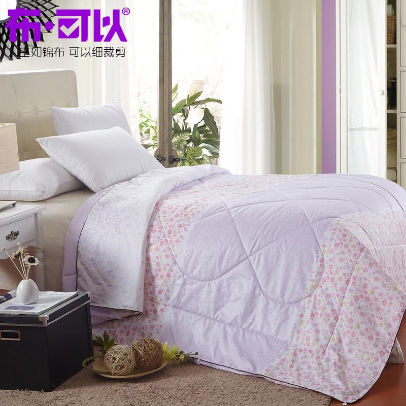 布可以蓝色粉色浅咖绗缝超细纤维冬季磨毛一等品化纤被子