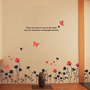彩语永不变的爱墙贴