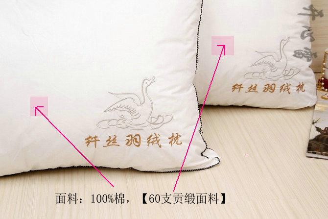 开心雷纤丝羽丝绒枕芯贡缎棉布纤维枕长方形枕头