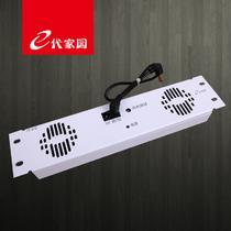IT-F2配电箱