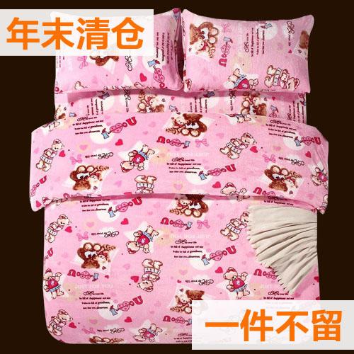 尚舒雅 活性印花簡約現代聚酯纖維珊瑚絨RYY植物花卉床單式簡約風 床品件套四件套