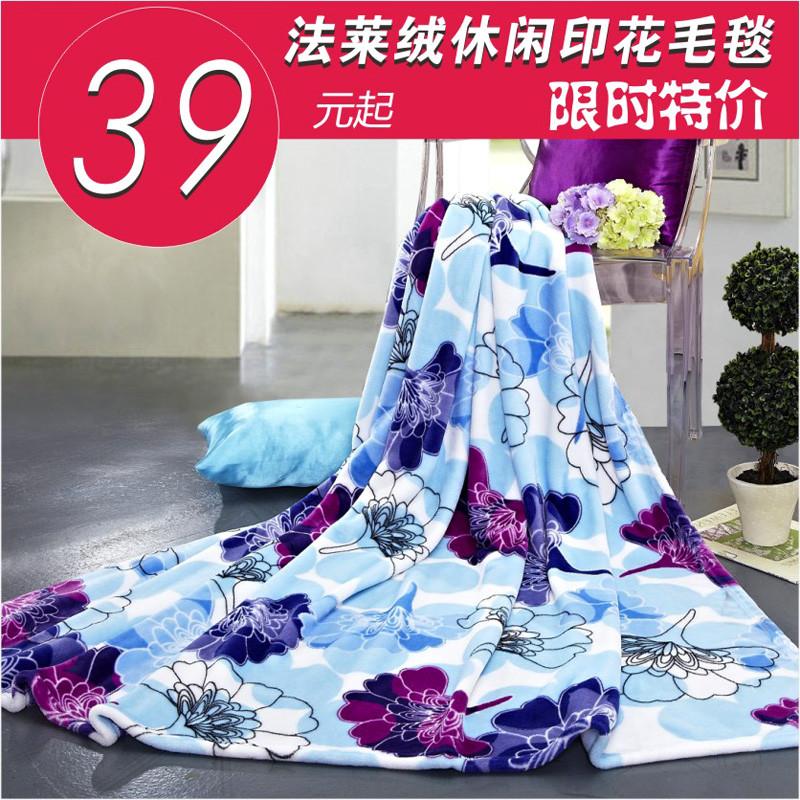 Sholisa 2%-3%珊瑚绒毯优等品春秋卡通动漫简约现代 毛毯