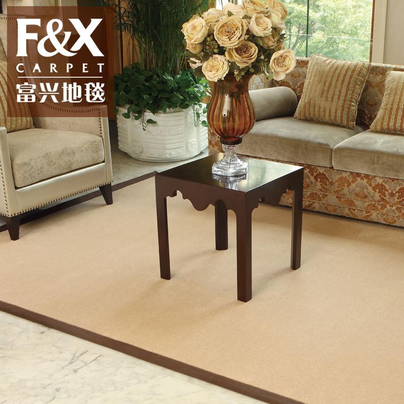 富興毯業 羊毛歐式純色長方形歐美機器織造 HJMDL地毯