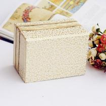 H-008纸巾盒