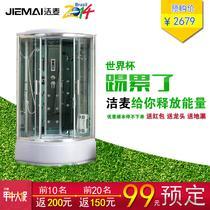 移门式弧扇型 JM9090淋浴房