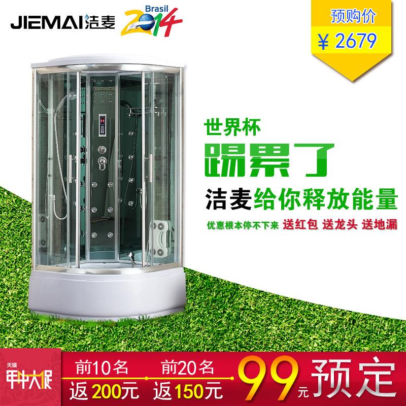 洁麦 移门式弧扇型 JM9090淋浴房