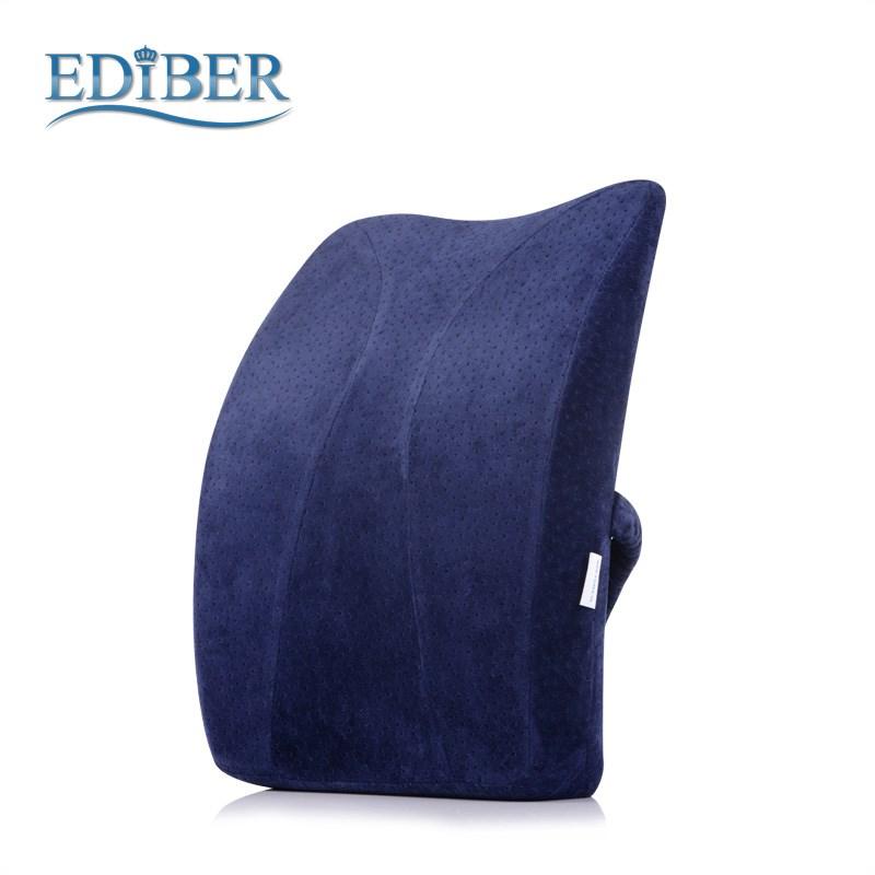 艾蒂宝 可爱粉质感蓝靠垫纯色简约现代 靠垫