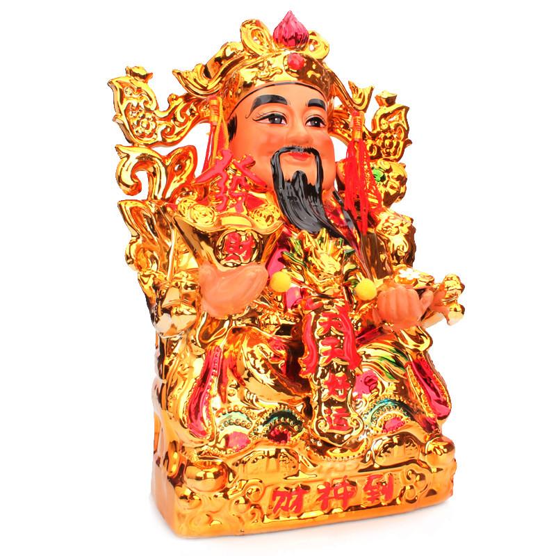 聚缘阁陶瓷人物招财摆件