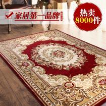 混纺欧式植物花卉长方形欧美机器织造 地毯