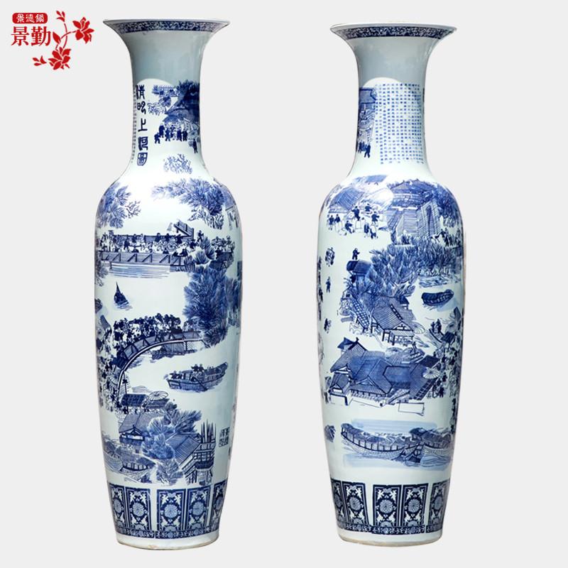 景勤 陶瓷落地花瓶大号新古典 花瓶