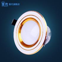 铝LED HD-TJTD-2.5筒灯