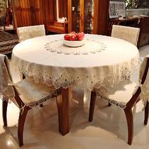 白色米色绸缎简约现代 桌布