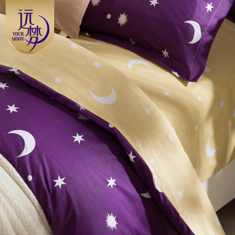 遠夢 活性印花現代中式荷葉邊斜紋植物花卉床單式簡約風 純棉時尚四件套床品件套四件套