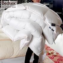 白鹅绒立衬冬季贡缎长绒棉羽绒 被子