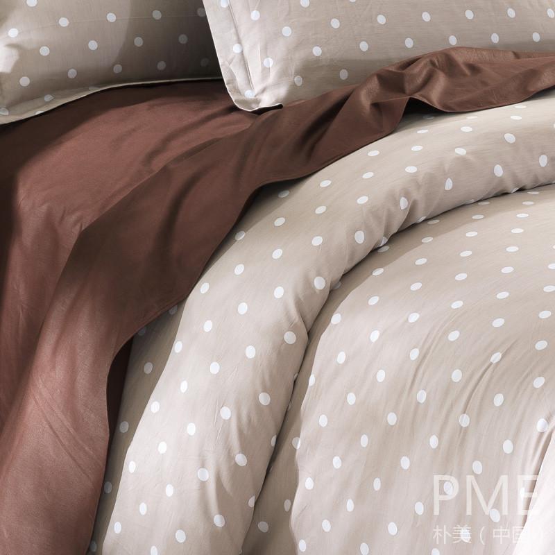 樸美 日式植物花卉床單式簡約風 床品件套四件套