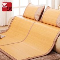 竹XZ001凉席套件折叠式 凉席