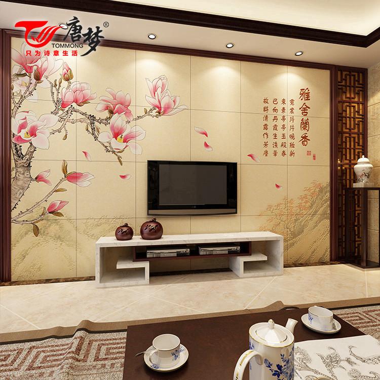 唐梦 纯色内墙现代中式 ZS1009瓷砖