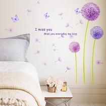 平面紫色蒲公英墙贴风景 墙贴