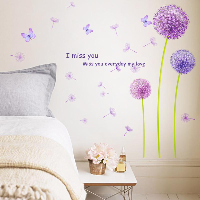 缔卡 平面紫色蒲公英墙贴风景 墙贴
