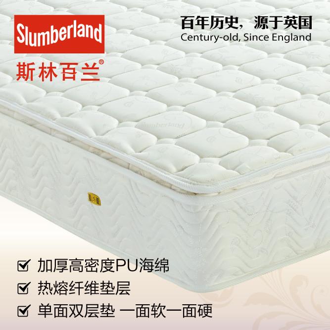 斯林百兰 一面软一面硬整网弹簧成人 床垫