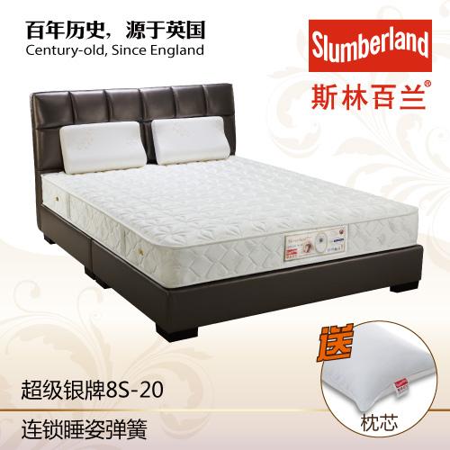斯林百兰 经典款式整网弹簧成人 床垫