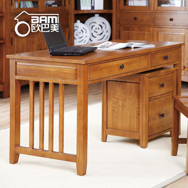 欧巴美 组装电脑桌樱桃木储藏单个北欧/宜家 书桌