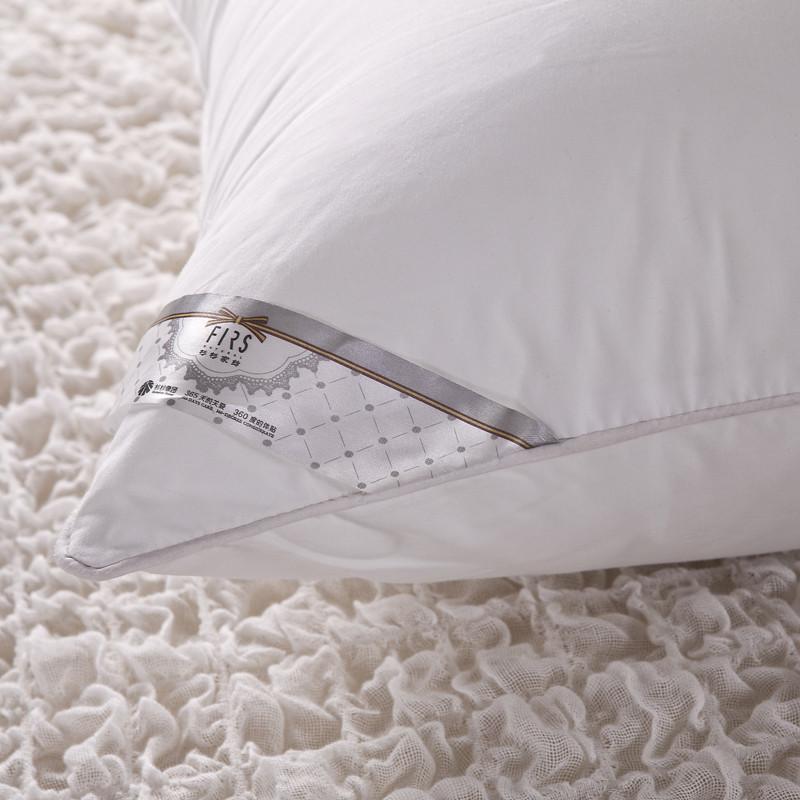 杉杉 舒适枕芯彩边普通款涤棉纤维枕长方形 枕头