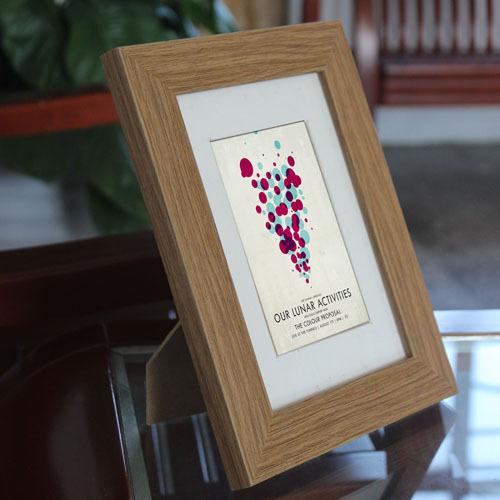 林益相框 木纹色树脂相框长方形简约现代 相框