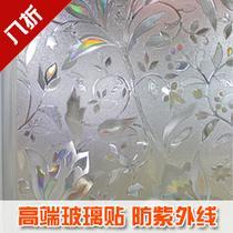 抽象图案 L009玻璃贴膜