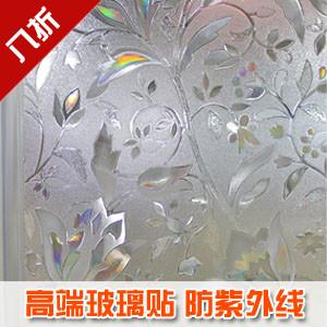 丫丫 抽象圖案 L009玻璃貼膜