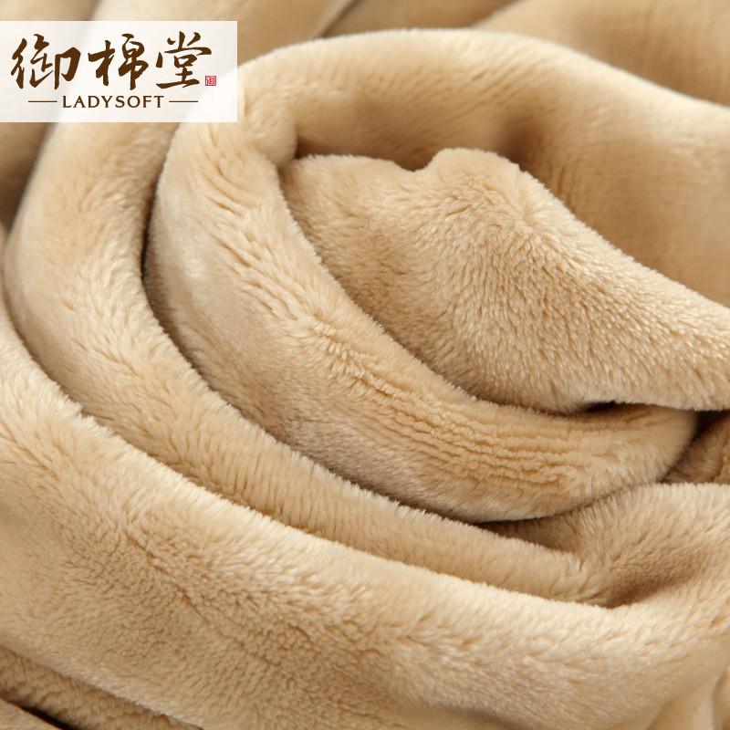 LADYSOFT 2%-3%珊瑚絨毯一等品冬季純色簡約現代 毛毯