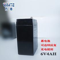 计算机系统 6V4AH蓄电池