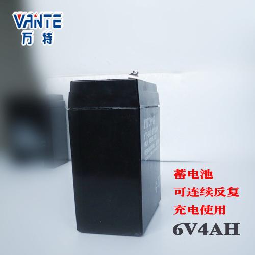 万特 计算机系统 6V4AH蓄电池