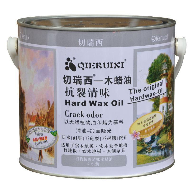切瑞西面漆防腐木器漆抗裂清味涂料