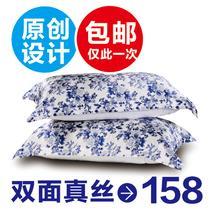 丝绸枕套单人枕用 枕套