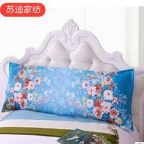 棉布枕套优等品双人长枕用 枕套