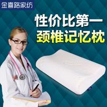 白色米黄色深灰色记忆棉长方形 枕头