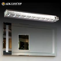 LED 0024镜前灯
