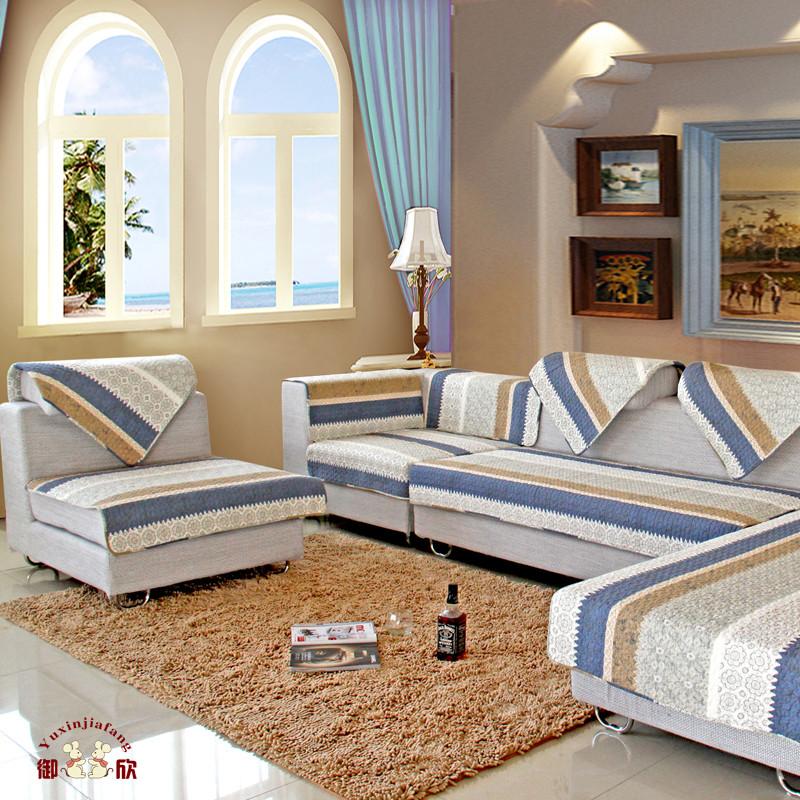 御欣 布条纹组合沙发田园 沙发垫