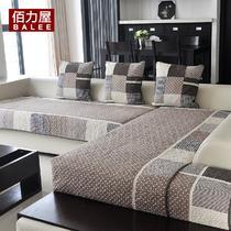 布格子组合沙发田园 沙发垫