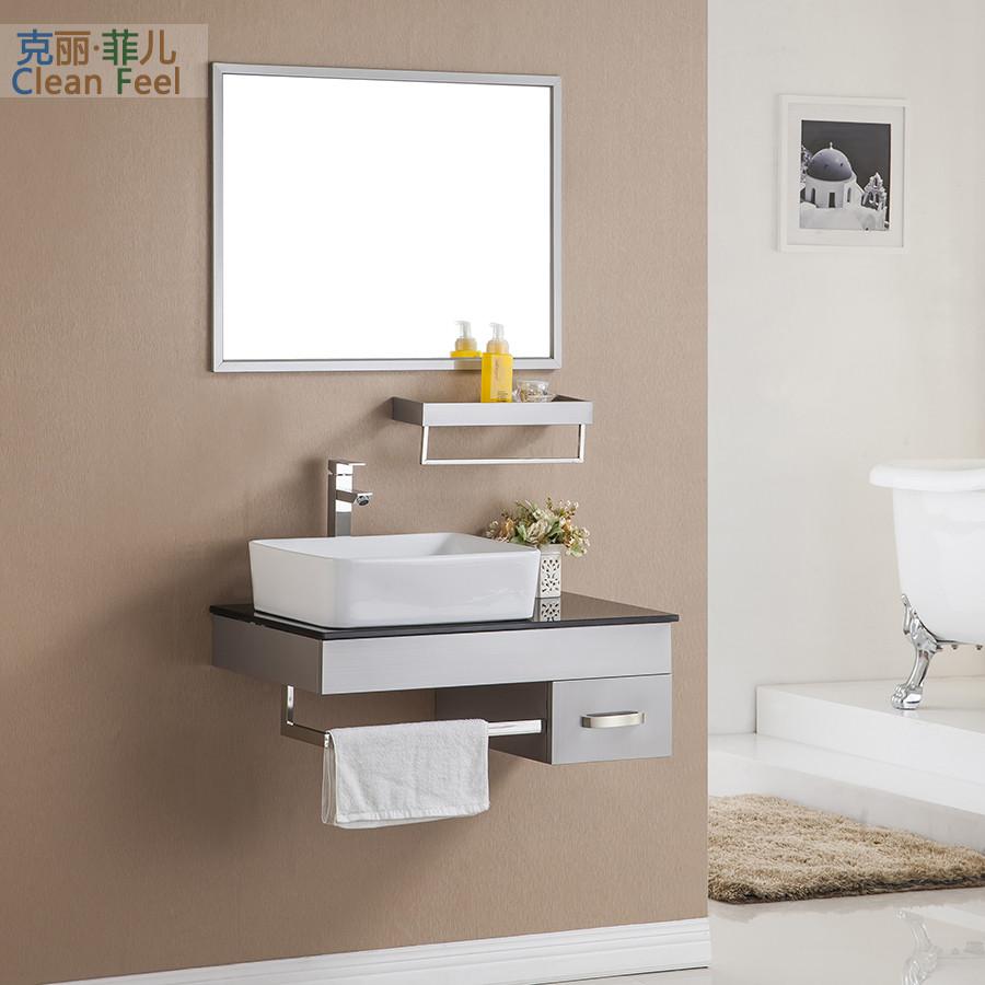 克丽·菲儿 不锈钢含带配套面盆玻璃台面E0级简约现代 kL-8607浴室柜