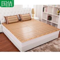 竹之梦雅双面席床席优等品折叠式 凉席