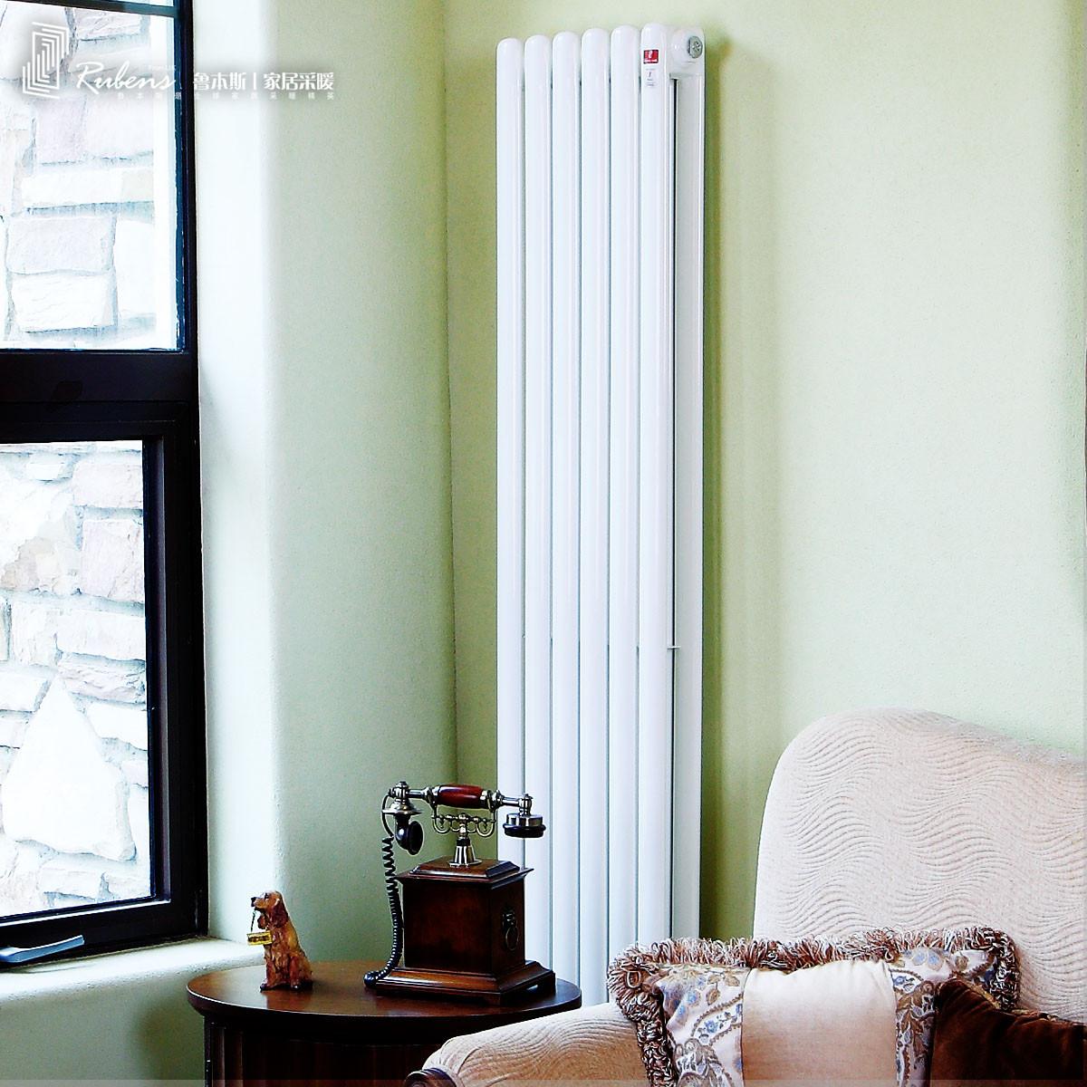 鲁本斯 钢普通挂墙式集中供热 50大水道暖气,片总宽60,高670、1500、1800暖气片散热器