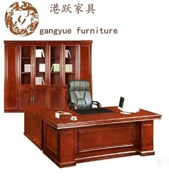 港跃核桃木简约现代--办公桌