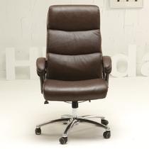 固定扶手尼龙脚铝合金脚皮艺 电脑椅