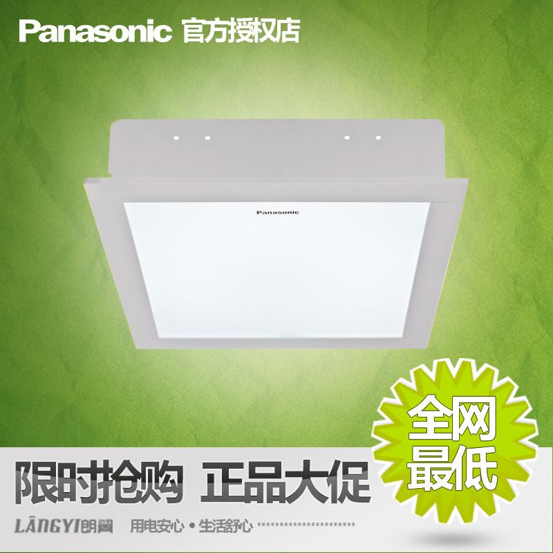 松下 白色边框银色边框聚丙烯(pp)铁简约现代喷漆磨砂正方形荧光灯 吸顶灯