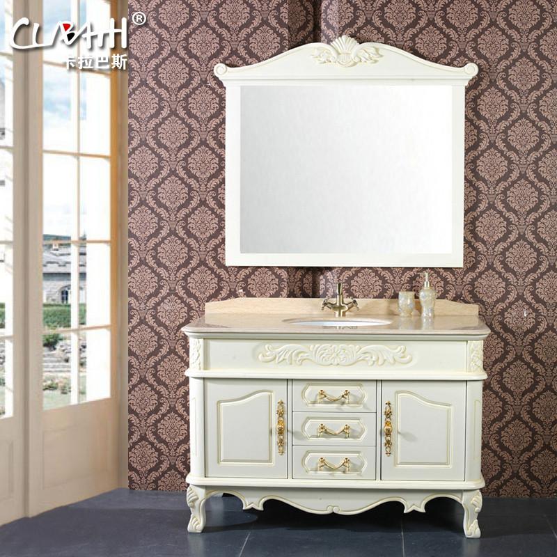 卡拉巴斯 橡胶大理石台面欧式 KB-MD1139浴室柜