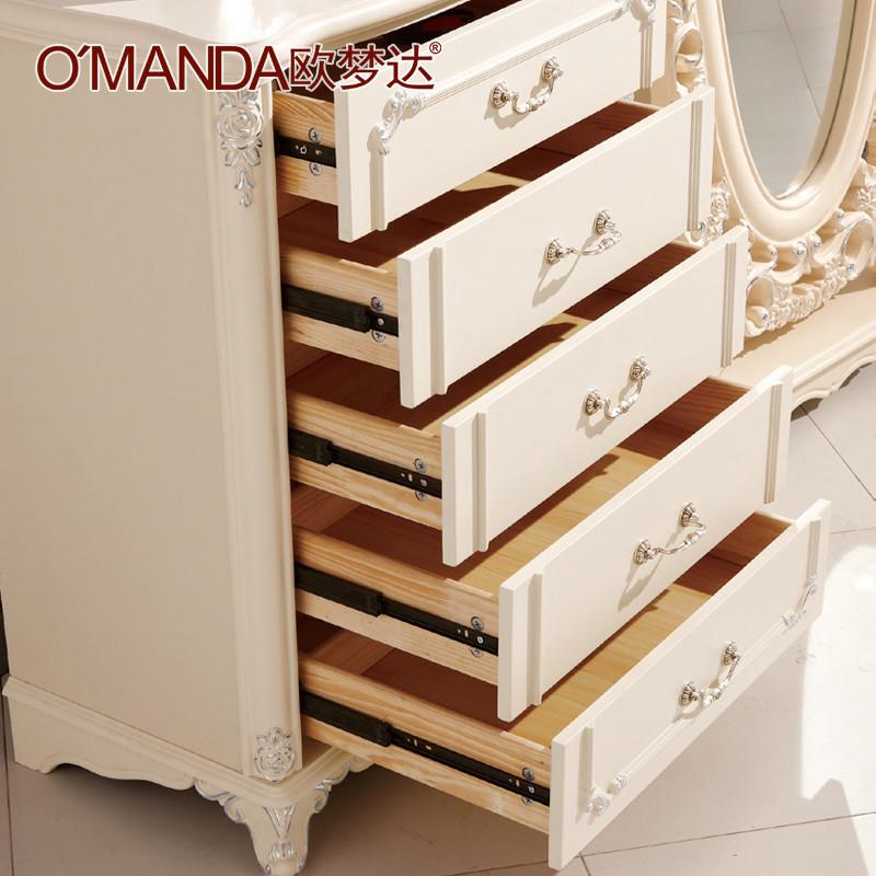 欧梦达 箱框结构橡木储藏艺术成人欧式 a830-29五斗柜